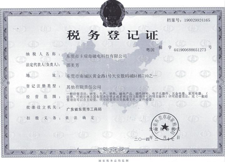 JU111NET2